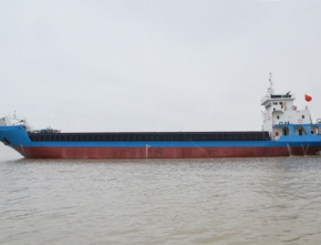 2000dwt deck cargo back, landing craft tank